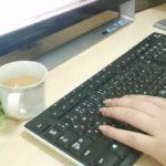 Googleアドセンス審査2016年10月版!審査~合格までのコツ①